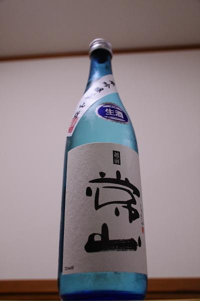 常山酒造美山錦