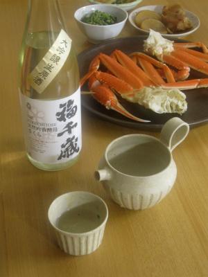 ずぼがにと日本酒