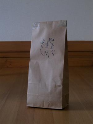 自家焙煎コーヒー サニー