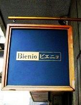 Bienio