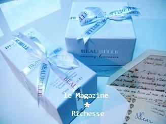 Beaubel-le14juinl2009Richesse01