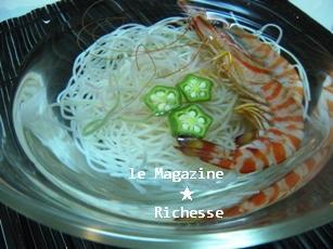 le7juillet2009五色素麺