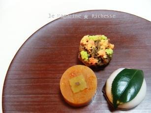 芳光09秋の生菓子