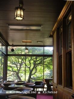 tearoom01
