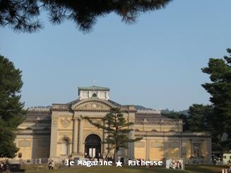 奈良国立博物館2009秋