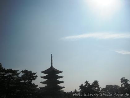 晩秋の奈良 興福寺五重塔