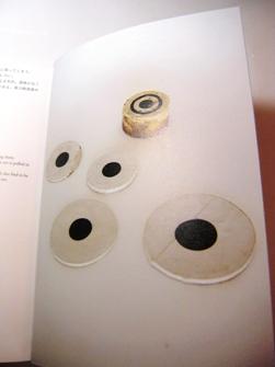 山口信博著「白の消息」P93オプティカル