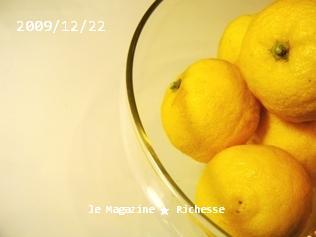 le22dec2009 柚子