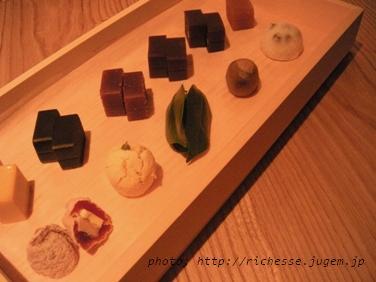 HIGASHIYA GINZA CAFE 菓子