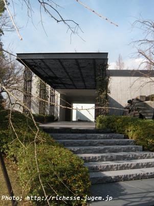 杉本博司 IZU PHOTO MUSEUM