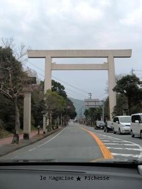 le16janvier2010伊勢初詣