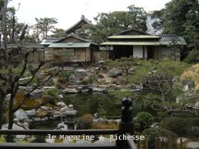 書院東面池泉廻遊式庭園:名勝林泉庭