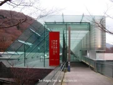 le22janvier2010_POLA MUSEUM HAKONE 02