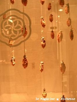 HIGASHIYA GINZA display