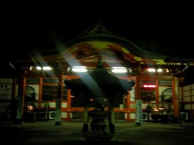 le3fevrier2010節分_犬山成田山 本堂02