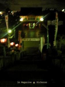 犬山成田山名古屋別院大聖寺 明王門01