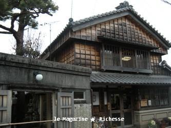 伊勢河崎商人館(旧小川商店)