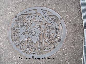 伊勢市河崎 manhole