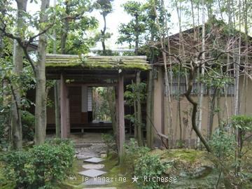 有楽苑 茶室「元庵」中門