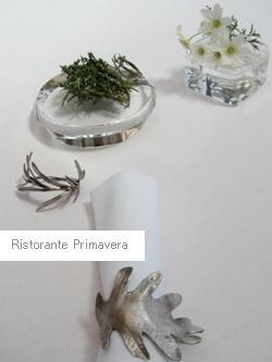 テーブル花「クレマチス・アーマンディー」