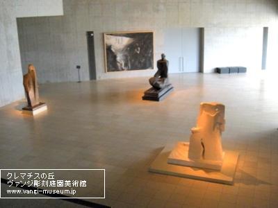 ヴァンジ彫刻庭園美術館展示スペース02