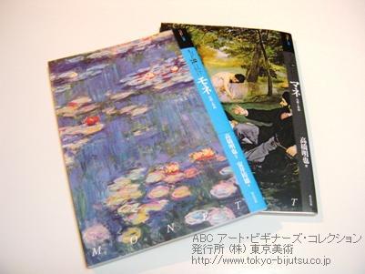 le13avril2010 Atelier- livres