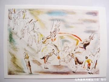 post card by北海道美術館協力会 「ジュル・パスキン 1930シンデレラ」北海道立近代美術館所蔵