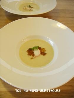 セロリ風味の冷製スープ&コンソメジュレ・オマール海老添え
