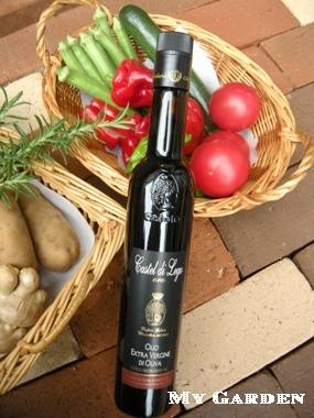 瑞花の野菜とオリーブオイル
