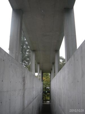 アサヒビール大山崎美術館_新館