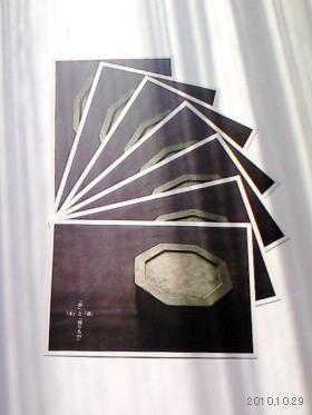 post card_2010 Bienio_新宮 州三展_「木」と「漆」・「形」と「刳りもの」