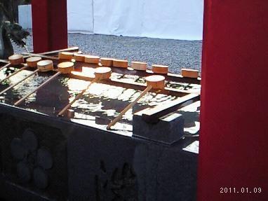 上野天満宮