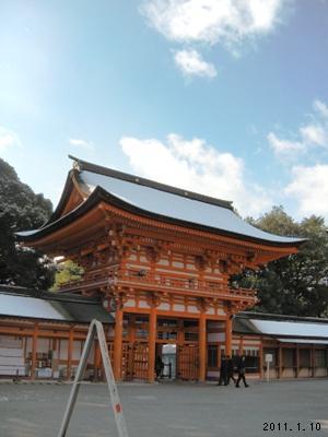 le10janvier2011_京都 賀茂御祖神社(下鴨神社)境内