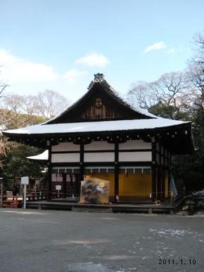 le10janvier2011_京都賀茂御祖神社(下鴨神社)橋殿