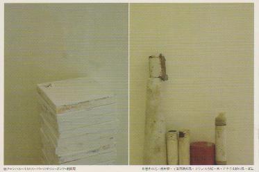 post card Bienio/ギャラリー ビエニョ_岩田美智子展-オブジェ- 2010/12/11sat-12/18sat 11:00-19:00