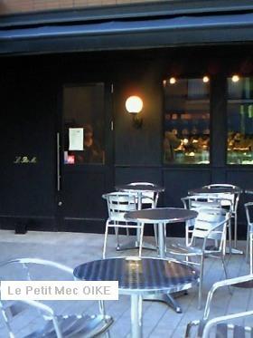 le13janvier2011_Le Petit Mec OIKE/ル・プチネック御池(黒メック)