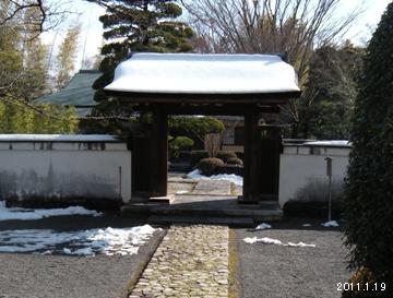 犬山有楽苑 岩栖門(いわすもん)