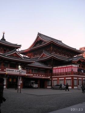 le3fevrier2011_大須観音節分会(2011豆まき式)