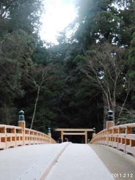 皇大神宮別宮_風日祈宮橋(五十鈴川橋)