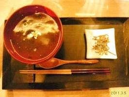 サントリー美術館SHOPxCAFE 金沢加賀麩「不室屋」の三色生麩のくず湯