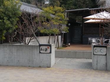 牡蠣創作料理&ワイン 「あじ蔵 carocaro(鳥羽市浦村町)」