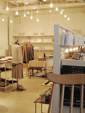 ATELIER Morihiko /アトリエ・モリヒコ(2号店)_shop