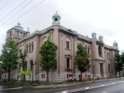 小樽市:日本銀行旧小樽支店金融資料館/The Bank of Japan Otaru Museum 1912(明治45)