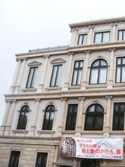 小樽市:北一ヴェネツィア美術館