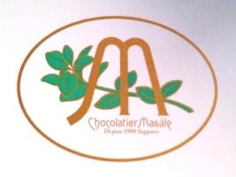 バウムクーヘン by Chocolatier masale/ショコラティエ マサール