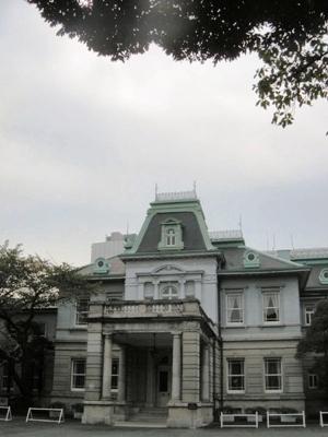 高輪庭園_貴賓館/Kihinkan Guest House