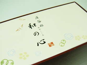SHOTANI_庄谷の和の心 /from E.Uさん