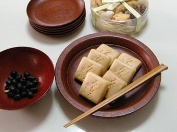 アトリエ_名物みむろ(白玉屋榮寿)_サブレ(コム・シノワ)_豆菓子(豆徳)