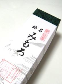 名物「みむろ」(奈良_白玉屋榮寿