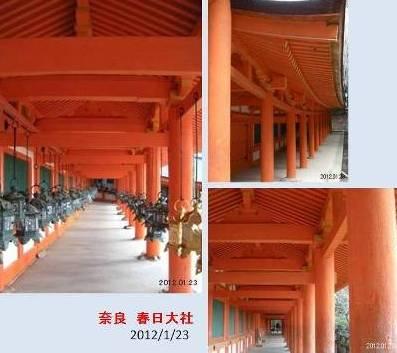 2012奈良春日大社